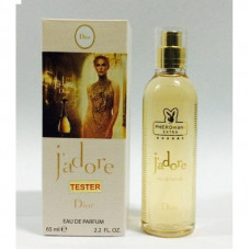 """Christian Dior"" J`adore eau de parfum for woman (65 мл)"