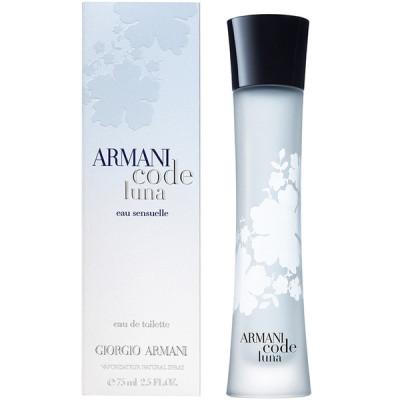 Armani Code Luna sensualle 75ml