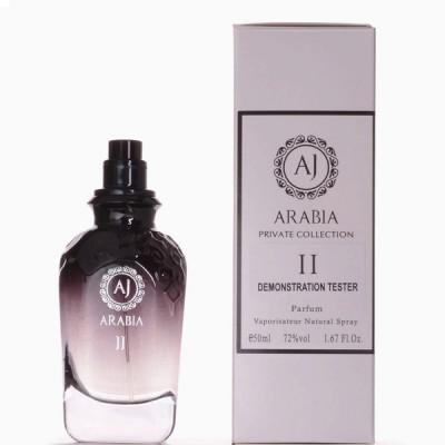 """AJ Arabia Private Collection """"II"""" 50 ml"""