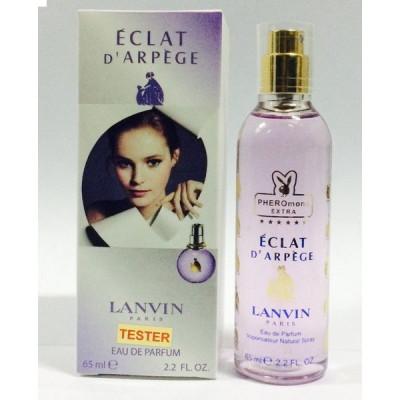 """Lanvin"" Eclat D`Arpege for woman"" (65 мл)"