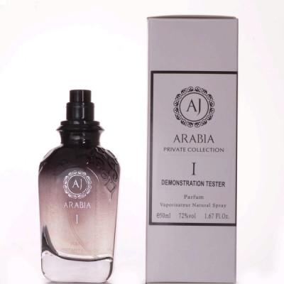 """AJ Arabia Private Collection """"I"""" 50 ml"""