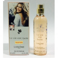 """Lancome""La vie est belle for woman (65 мл)"